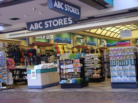 abc_store